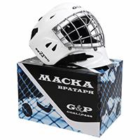 Хоккейный вратарский шлем GOAL&PASS WHT