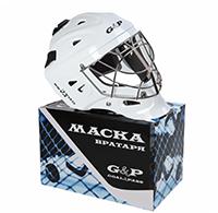 Хоккейный вратарский шлем GOAL&PASS WHT Cat Eye